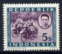 Indonesia 1948-49 perforated 5s produced by the Revolutionary Government (inscribed Repoeblik) showing Policemen on Motorcycles, prepared for postal use but not issued, unmounted mint, stamps on police, stamps on motorbikes