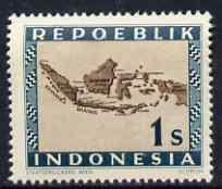 Indonesia 1948-49 perforated 1s produced by the Revolutionary Government (inscribed Repoeblik) showing Map, prepared for postal use but not issued, unmounted mint