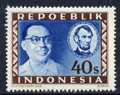 Indonesia 1948-49 perforated 40s produced by the Revolutionary Government (inscribed Repoeblik) showing Abraham Lincoln, prepared for postal use but not issued, unmounted...