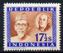 Indonesia 1948-49 perforated 17.5s produced by the Revolutionary Government (inscribed Repoeblik) showing Benjamin Franklin, prepared for postal use but not issued, unmou...
