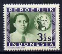 Indonesia 1948-49 perforated 3.5s produced by the Revolutionary Government (inscribed Repoeblik) showing Thomas Jefferson, prepared for postal use but not issued, unmount...