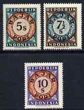 Indonesia 1948 perforated 5s, 7.5s & 10s Postage Due produced by the Revolutionary Government (inscribed Repoeblik) prepared for use but not issued, unmounted mint