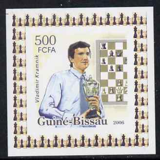 Guinea - Bissau 2006 World Chess Masters #3 - Vladimir Kramnik individual imperf deluxe sheet unmounted mint. Note this item is privately produced and is offered purely on its thematic appeal