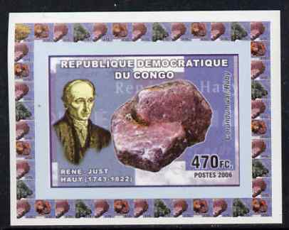 Congo 2006 Minerals & Mineralogists #1 - Rene-Just Hauy & Ruby individual imperf deluxe sheet unmounted mint. Note this item is privately produced and is offered purely on its thematic appeal