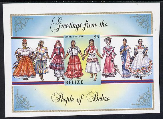 Belize 1986 Costumes $5 Amerindian imperf m/sheet unmounted mint (only 20 believed to exist) SG MS 895var