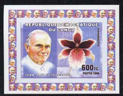 Congo 2006 Humanitarians & Orchids #3 - The Pope individual imperf deluxe sheet unmounted mint. Note this item is privately produced and is offered purely on its thematic appeal