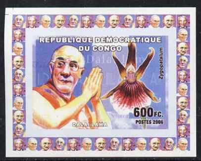 Congo 2006 Humanitarians & Orchids #4 - The Dalai Lama individual imperf deluxe sheet unmounted mint. Note this item is privately produced and is offered purely on its thematic appeal
