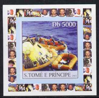 St Thomas & Prince Islands 2003 Apollo 11 #5 - Splashdown individual imperf deluxe sheet unmounted mint. Note this item is privately produced and is offered purely on its thematic appeal