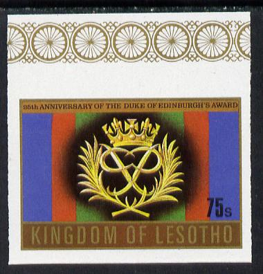 Lesotho 1981 Duke of Edinburgh Award Scheme 75s Symbol imperf unmounted mint, pairs & gutter pairs available - price pro-rata, SG 466var