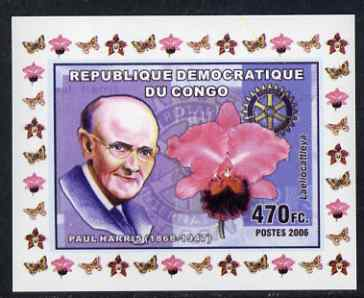 Congo 2006 Paul Harris, Orchid & Rotary #2 individual imperf deluxe sheet unmounted mint. Note this item is privately produced and is offered purely on its thematic appeal