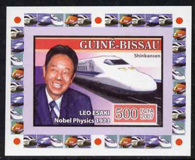 Guinea - Bissau 2007 High Speed Trains #2 - Shinkansen with Nobel Prize Winner Leo Esaki individual imperf deluxe sheet unmounted mint
