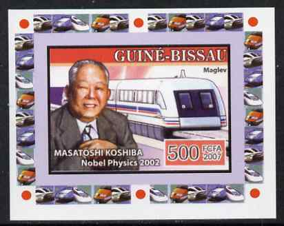 Guinea - Bissau 2007 High Speed Trains #4 - Maglev with Nobel Prize Winner Masatoshi Koshiba individual imperf deluxe sheet unmounted mint