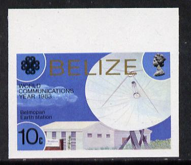 Belize 1983 Communications 10c Belmopan Earth Station in unmounted mint imperf marginal single (as SG 752)