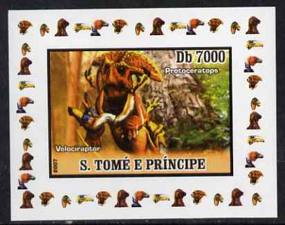 St Thomas & Prince Islands 2007 Dinosaurs #4 individual imperf deluxe sheet unmounted mint. Note this item is privately produced and is offered purely on its thematic appeal