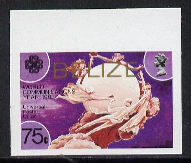 Belize 1983 Communications 75c UPU Emblem in unmounted mint imperf marginal single (as SG 754)