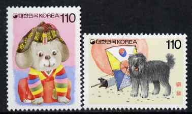 South Korea 1993 Chinese New Year - Year of the Dog perf set of 2 unmounted mint, SG 2079-80