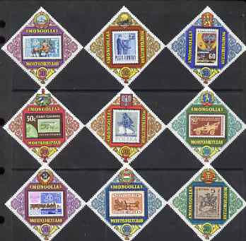 Mongolia 1973 Mutual Economic Aid diamond shaped perf set of 9 unmounted mint, SG 756-64