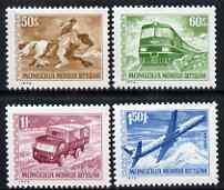 Mongolia 1973 Transport perf set of 4 unmounted mint, SG 739-42