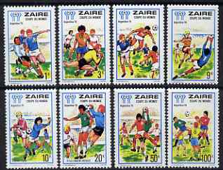 Zaire 1978 Football World Cup perf set of 8 unmounted mint SG 915-22