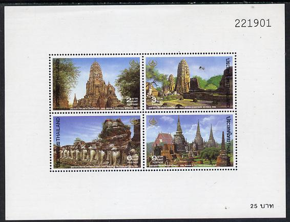 Thailand 1994 Conservation Day (Buildings) perf m/sheet SG MS 1722