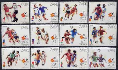 Zaire 1982 Football World Cup perf set of 12 unmounted mint SG 1100-11