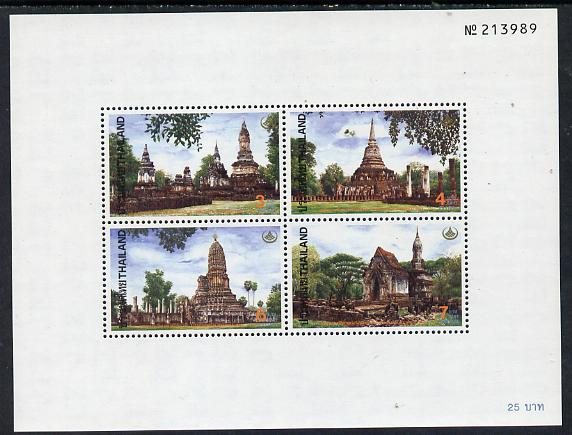 Thailand 1993 Conservation Day (Buildings) perf m/sheet unmounted mint SG MS 1680