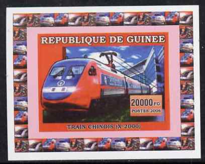 Guinea - Conakry 2006 Chinese Locomotives - X2000 individual imperf deluxe sheet unmounted mint. Note this item is privately produced and is offered purely on its thematic appeal
