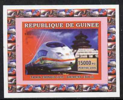 Guinea - Conakry 2006 Chinese Locomotives - Siemens CRH-3 individual imperf deluxe sheet unmounted mint. Note this item is privately produced and is offered purely on its thematic appeal