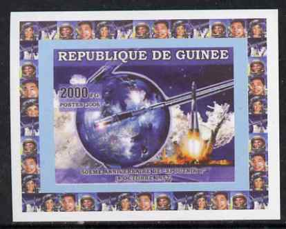 Guinea - Conakry 2006 Space Anniversaries #1 - Sputnik individual imperf deluxe sheet unmounted mint. Note this item is privately produced and is offered purely on its thematic appeal
