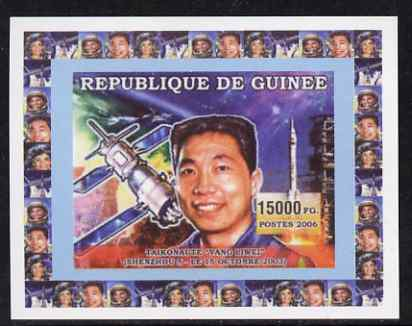 Guinea - Conakry 2006 Space Anniversaries #3 - Yang Liwei individual imperf deluxe sheet unmounted mint. Note this item is privately produced and is offered purely on its thematic appeal