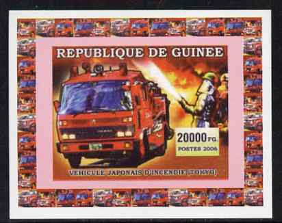 Guinea - Conakry 2006 Japanese Fire Engines #4 individual imperf deluxe sheet unmounted mint. Note this item is privately produced and is offered purely on its thematic appeal