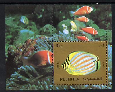 Fujeira 1972 Fish m/sheet (Mi BL 141A) unmounted mint