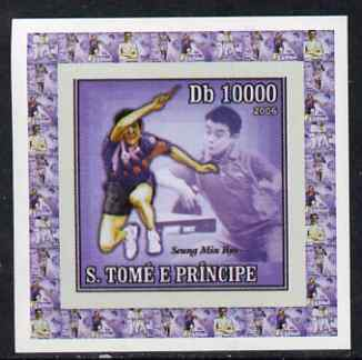 St Thomas & Prince Islands 2006 Olympic Gold Medalists #2 - Seung Min Ryu (Table Tennis) individual imperf deluxe sheet unmounted mint. Note this item is privately produced and is offered purely on its thematic appeal