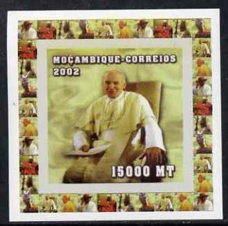 Mozambique 2002 Pope John Paul II #5 individual imperf deluxe sheet unmounted mint. Note this item is privately produced and is offered purely on its thematic appeal as Yv 2058