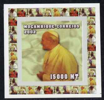 Mozambique 2002 Pope John Paul II #6 individual imperf deluxe sheet unmounted mint. Note this item is privately produced and is offered purely on its thematic appeal as Yv 2059