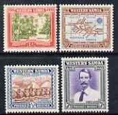 Samoa 1939 25th Anniversary set of 4 unmounted mint, SG 195-8