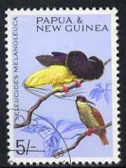 Papua New Guinea 1964-65 Twelve-Wired Bird of Paradise 5s fine cds used SG70