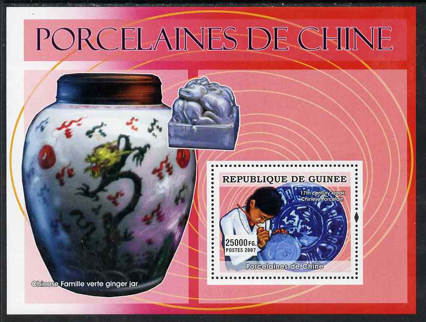 Guinea - Conakry 2007 Chinese Porcelain (17th Cent Kraak) perf souvenir sheet unmounted mint