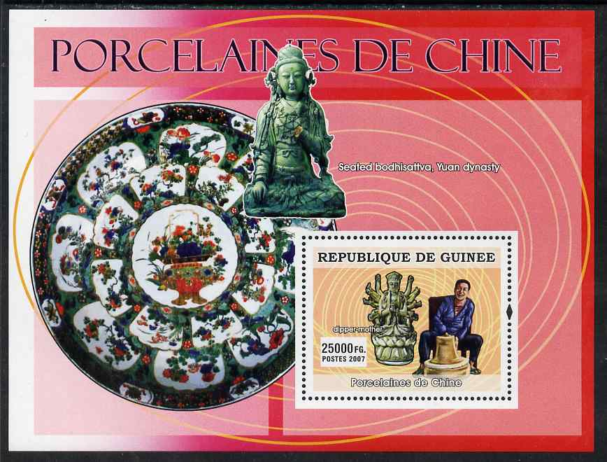 Guinea - Conakry 2007 Chinese Porcelain (Dipper Mother) perf souvenir sheet unmounted mint
