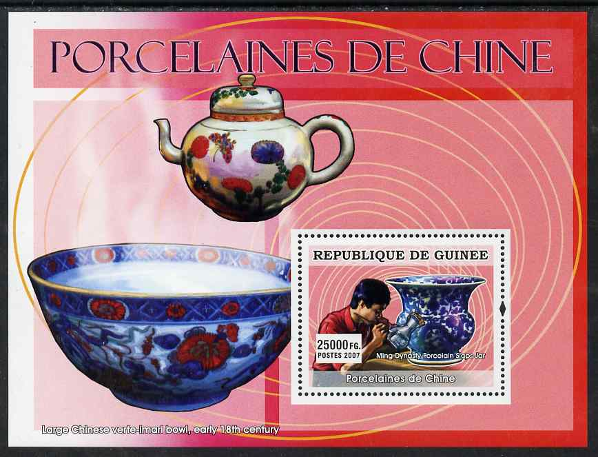 Guinea - Conakry 2007 Chinese Porcelain (Ming Dynasty Slops Jar) perf souvenir sheet unmounted mint