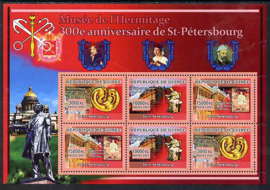 Guinea - Conakry 2007 300th Anniversary of St Petersburg Hermitage Museum perf sheetlet containing 6 values (2 sets of 3) unmounted mint