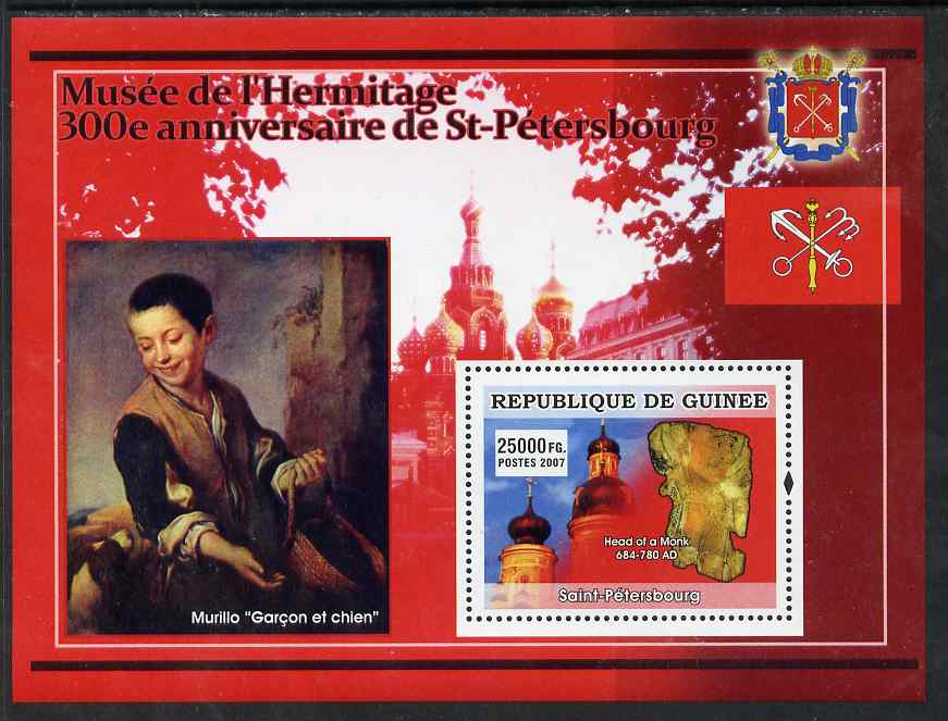 Guinea - Conakry 2007 300th Anniversary of St Petersburg Hermitage Museum (Monk & Murillo) perf souvenir sheet unmounted mint