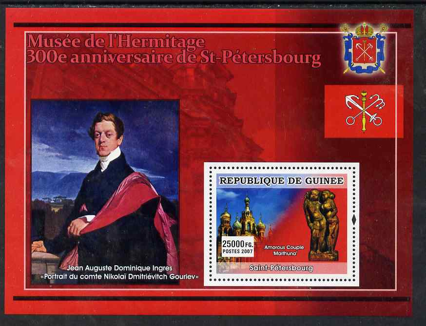 Guinea - Conakry 2007 300th Anniversary of St Petersburg Hermitage Museum (Sculpture & Ingres) perf souvenir sheet unmounted mint