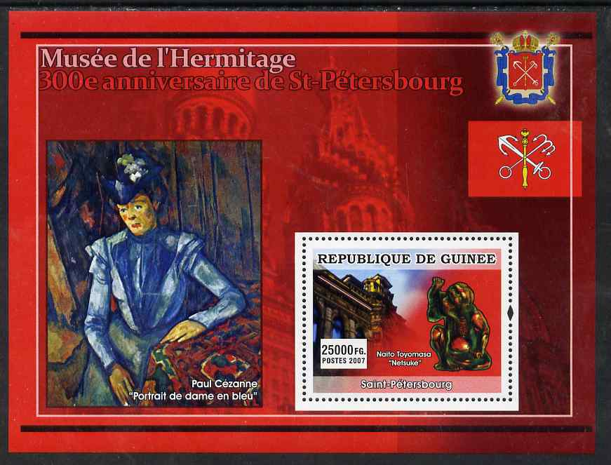 Guinea - Conakry 2007 300th Anniversary of St Petersburg Hermitage Museum (Sculpture & Cezanne) perf souvenir sheet unmounted mint