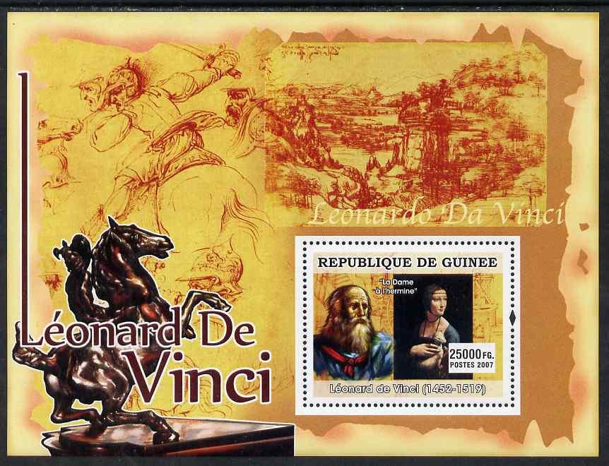 Guinea - Conakry 2007 Leonardo da Vinci (La Dame  a l'Hermine) perf souvenir sheet unmounted mint