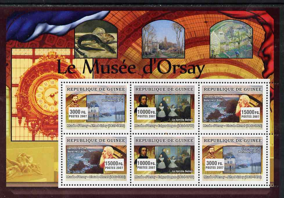 Guinea - Conakry 2007 Museum of Orsay perf sheetlet containing 6 values (2 sets of 3) unmounted mint