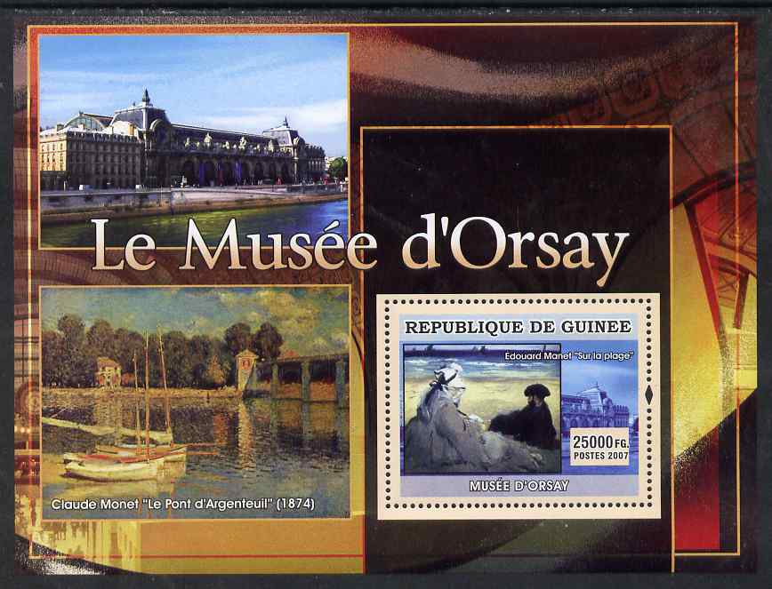 Guinea - Conakry 2007 Museum of Orsay (Monet & Manet) perf souvenir sheet unmounted mint