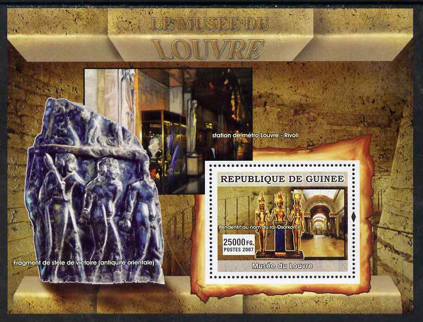 Guinea - Conakry 2007 The Louvre Museum (Egyptian Pendant & fragment) perf souvenir sheet unmounted mint