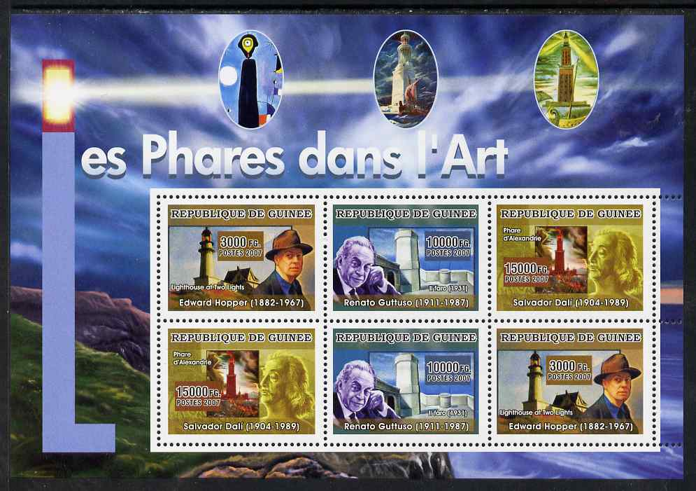 Guinea - Conakry 2007 Lighthouses in Art perf sheetlet containing 6 values (2 sets of 3) unmounted mint