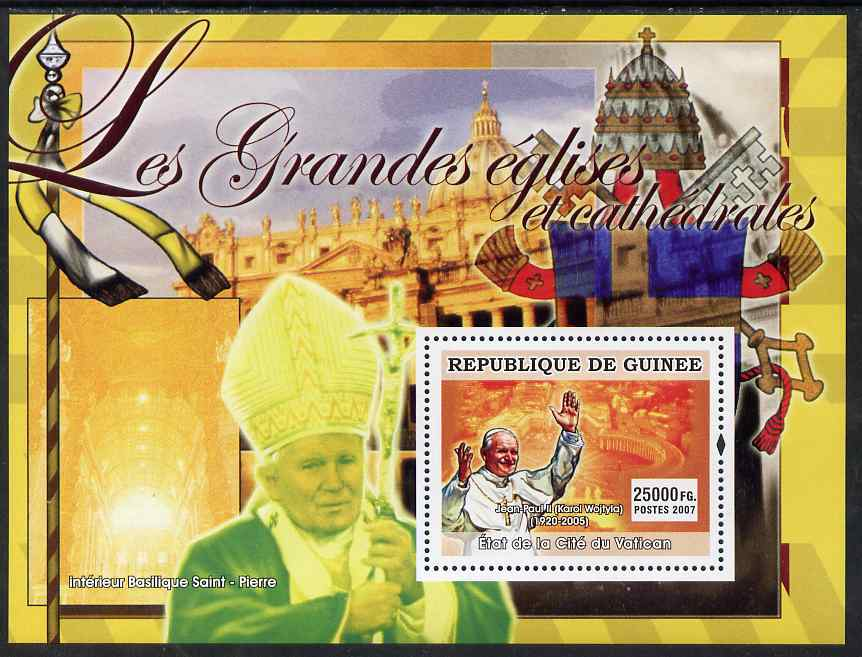 Guinea - Conakry 2007 Churches & Popes (John-Paul II & Vatican) perf souvenir sheet unmounted mint